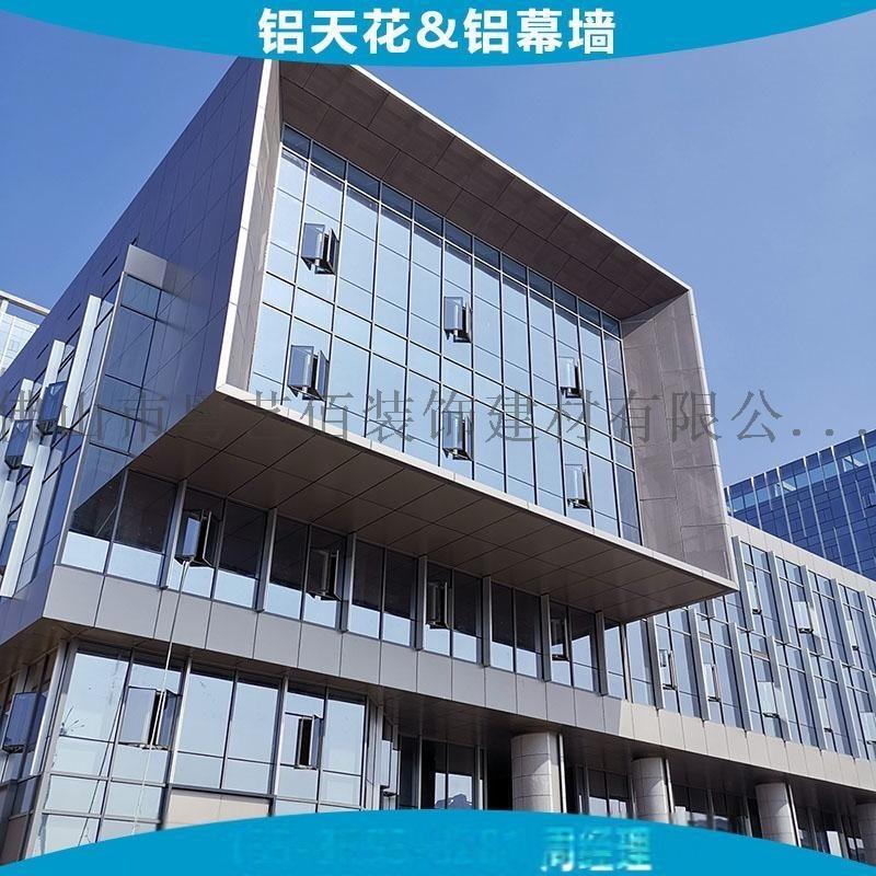 外墙装饰氟碳铝单板 幕墙工程铝单板 银色铝单板外墙装饰造型