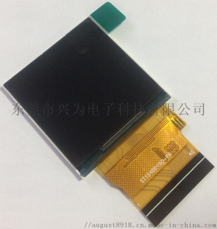1.54寸彩屏TFT-LCD液晶屏SPI接口可带触摸屏 IPS系列