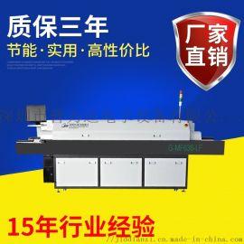 节能稳定小型回流焊厂家直销