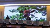 会议室LED屏小间距P1.667清晰度大品牌推荐