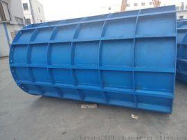 陝西鋼模板生產廠家 圓柱鋼模板報價
