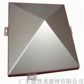 烤漆造型铝单板,招牌铝单板材料,铝单板来图加工