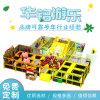 厂家直销百万海洋球乐园  商场中庭室内儿童乐园设备