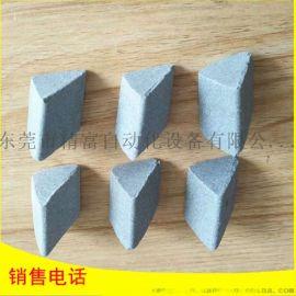 三角,斜三角蓝白点陶瓷研磨石,磨块
