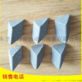 三角,斜三角藍白點陶瓷研磨石,磨塊