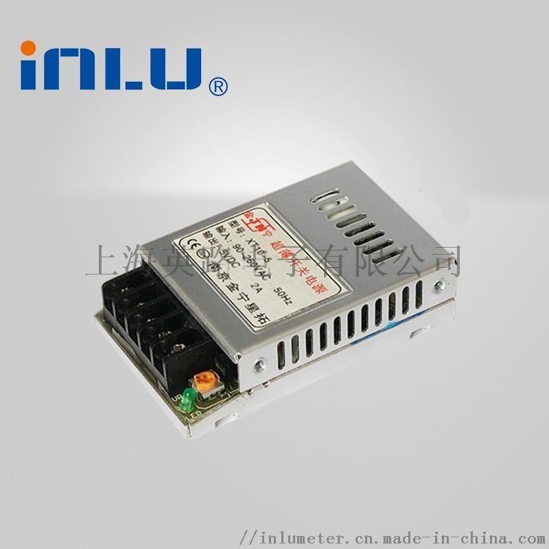 供应XT10-5超薄开关电源