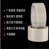 定製3M8915纖維膠帶強力高粘無痕