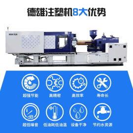 餐盒生产设备 薄壁高速 日用品 大型卧式注塑机