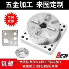 机械零件精密数控车床cnc复合定做加工