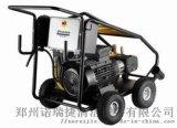 500公斤冷凝器疏通高压清洗机NRJ22/50