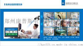 超声CT检验等设备防漏费系统厂家直销