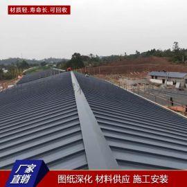 高立边铝镁锰板 65-430型直立锁边铝合金屋面板