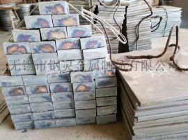 Q235B厚板下料钢板零割无锡钢板数控切割