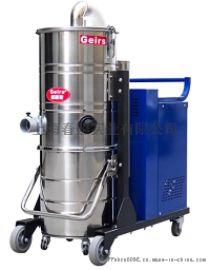 7500W大功率工业吸尘器PY7 大口径50mm吸尘机