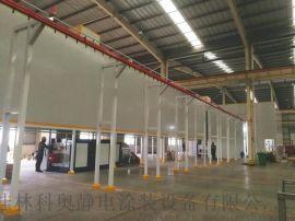 柳州汽配喷涂设备 喷涂生产线 涂装生产线