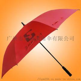 增城雨伞厂 增城荃雨美伞厂  广告公司 礼品公司