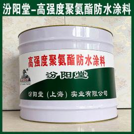 高强度聚氨酯防水涂料、良好防水性、高强度聚氨酯涂料