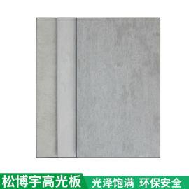 生态高光板 板式家具门衣柜门高光板