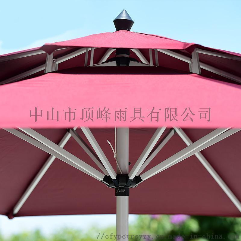 顶峰专注户外伞十二年-实力太阳伞-广告折叠中柱伞