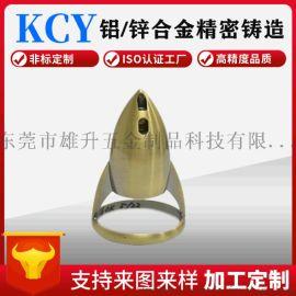 锌铝合金压铸东莞源头厂家cnc加工非标精密零件定制