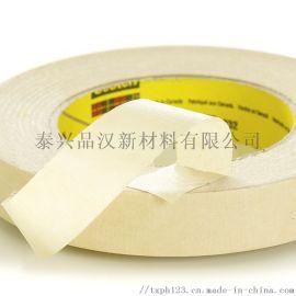 泰兴品汉销售3M232美纹纸遮蔽胶带高温美纹纸胶带汽车美容胶带喷涂遮蔽胶带