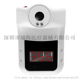深圳市强威电子瑞海医疗原厂配套K3测温仪