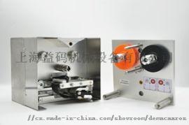 高频率稳定热 T30热转印打码机