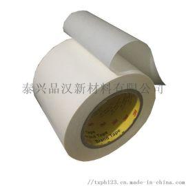 泰兴品汉供应3M9009  PET双面聚酯胶带
