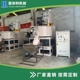 pvc高速混合机 塑料粉末立式高速混合机 粉状颗粒物搅拌机