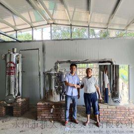 购买雅大100斤小型白酒酿酒设备的时候要注意什么?