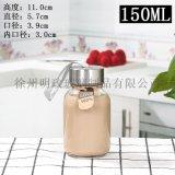 冷泡茶瓶奶茶瓶饮料瓶果汁瓶酵素瓶密封瓶果醋瓶花茶瓶