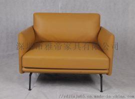 OUTLINE SOFA 现代简约时尚休闲沙发