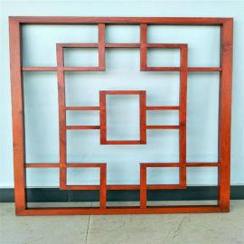 20方管格栅铝合金花格窗 30方管型材格栅铝窗花