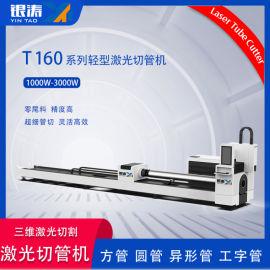 金属光纤激光切割机 大功率管材打孔切割设备
