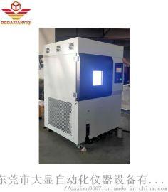 氙弧灯人工气候加速老化试验箱