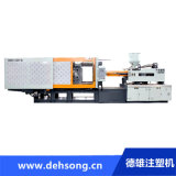 液压注塑机 混双色注塑机 卧式啤机HXS h530