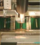苏州TAB封装基板生产商