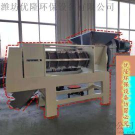 宣城餐厨垃圾处理站用螺旋压榨机