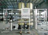 貴州工業純水設備,  純化水設備