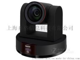 科达MOON50-1080P60/30 摄像机