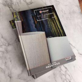 纸爱专业定制 封面特种纸精装书 可定制样册色卡册