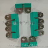 PFA超細粉末 熱固性粉末 噴塗銅排熱穩絕緣