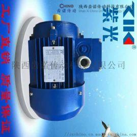 紫光高效率电机,陕西铝壳电机,MSH8012