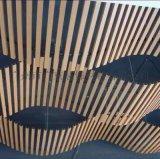 鋁方通廠家供應北京商場波浪吊頂木紋鋁格柵