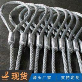 镀锌钢丝绳吊索具江苏海来生产