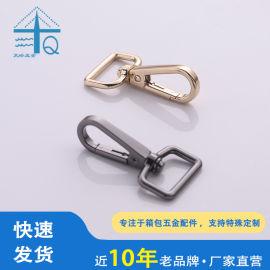 定制钥匙扣 箱包扣五金板扣 6分金色狗扣 合金钩扣