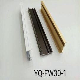 深圳展厅背景墙铝蜂窝板 连锁酒店铝蜂窝板定制