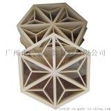 窗花造型型材铝单板/六角形组合吊顶铝格栅天花