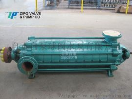 自贡自泵水泵厂高扬程ZD型卧式多级离心泵