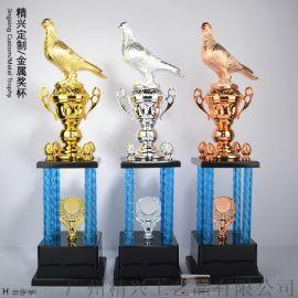 广州精兴金属奖杯 赛鸽俱乐部颁奖礼品
